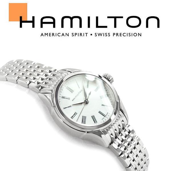 【Hamilton】ハミルトン アメリカンクラシック バリアント クォーツ レディース腕時計 ホワイトシェルダイアル ステンレスベルト H39251194