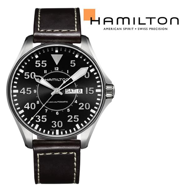 ハミルトン HAMILTON カーキ パイロット H64715535 腕時計【あす楽】