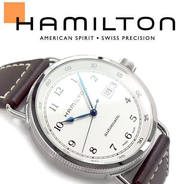 【Hamilton】ハミルトン カーキネイビー パイオニア 手巻き付き自動巻き メンズ腕時計 ホワイトダイアル ダークブラウン レザーベルト H77715553【あす楽】
