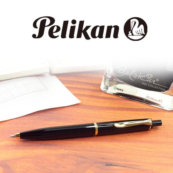 【Pelikan】ペリカン Classic クラシック 200 ボールペン 油性 ブラック PE-K200-BK(ギフト/プレゼント/就職祝い/入学祝い/男性/女性/おしゃれ)
