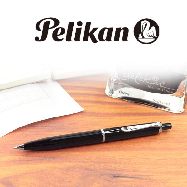 【Pelikan】ペリカン Classic クラシック 205 シルバートリム ボールペン 油性 ブラック PE-K205-BK(ギフト/プレゼント/就職祝い/入学祝い/男性/女性/おしゃれ)