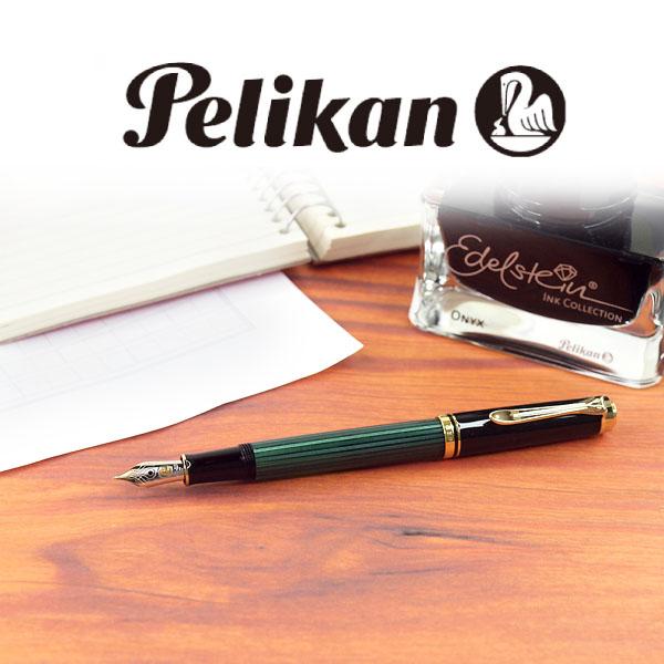 【Pelikan】ペリカン Souveran スーベレーン 300 万年筆 ロジウム装飾14金 ペン先EF~M グリーン縞 PE-M300-GR(ギフト/プレゼント/就職祝い/入学祝い/男性/女性/おしゃれ)