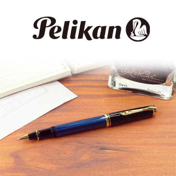 【Pelikan】ペリカン Souveran スーベレーン 400 ローラーボール 水性 ボールペン ブルー縞 PE-R400-BL(ギフト/プレゼント/就職祝い/入学祝い/男性/女性/おしゃれ)