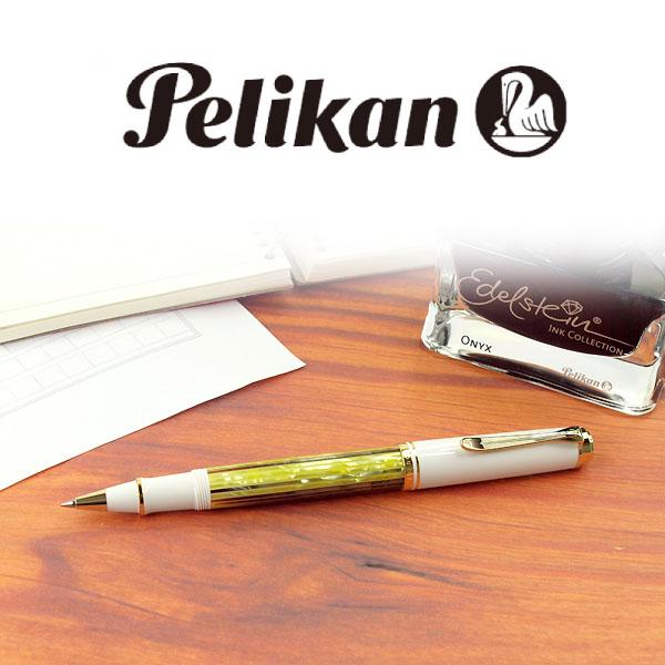 【Pelikan】ペリカン Souveran スーベレーン 400 ローラーボール 水性 ボールペン ホワイトトートイス PE-R400-WH(ギフト/プレゼント/就職祝い/入学祝い/男性/女性/おしゃれ)
