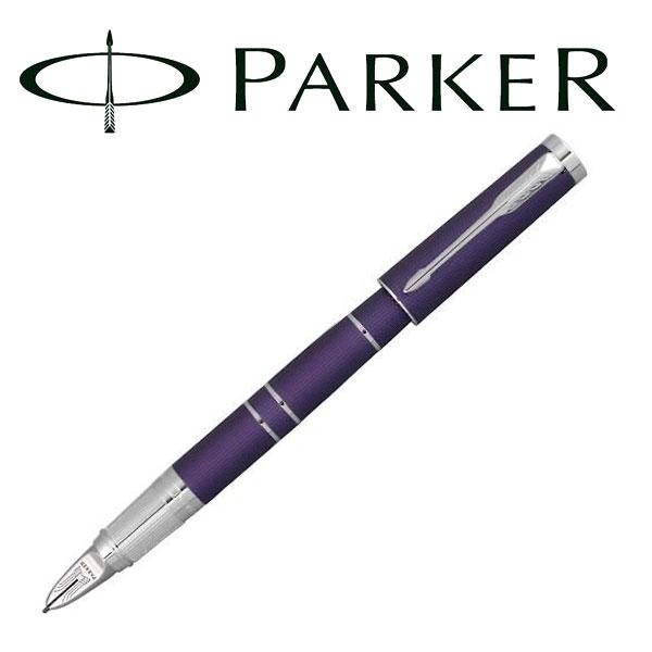 PARKER パーカー 5th INGENUITY SLIM インジェニュイティ スリム 第5のペン(万年筆、ボールペン、ローラーボールどれとも違う!) 1975831 ブルーバイオレット PK-INGS-BLVL-CT