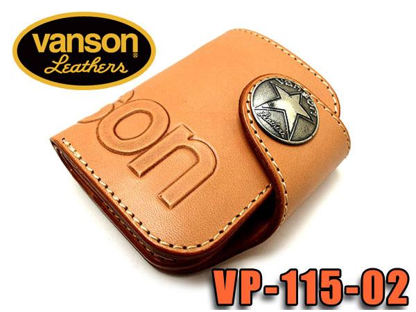 【VANSON】バンソン 財布 レザーウォレット ナチュラル VP-115-02-NA