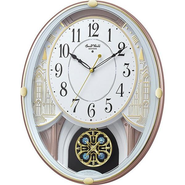 Rhythm Small World Eclat Wall Clock 4mn548rh03 White
