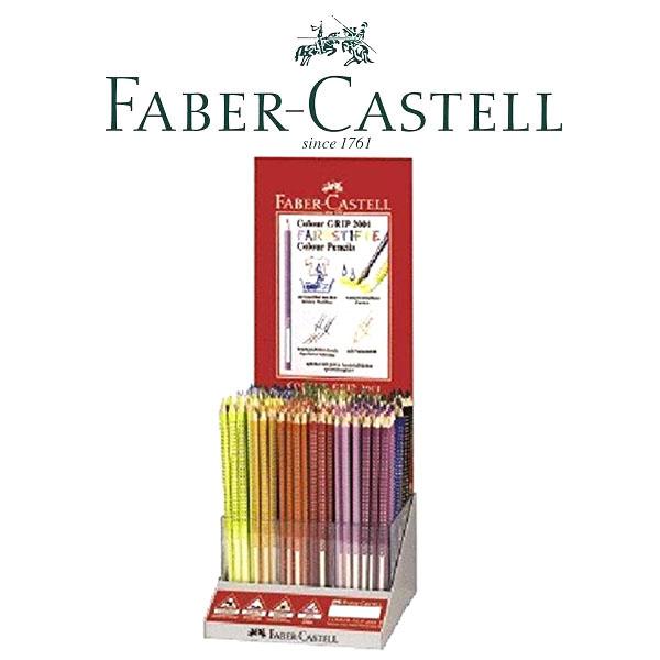 FABER CASTELL ファーバーカステル色鉛筆 カラーグリップ水彩色鉛筆セット 288本プラ什器入り 子供用 112430(レッドライン/赤カステル/アカカス/お絵かき/イラスト/画材/趣味/ギフト/プレゼント)