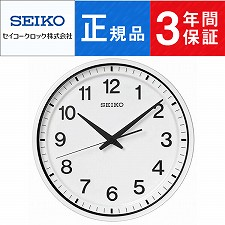 SEIKO CLOCK セイコー クロック オフィスタイプ スタンダード 衛星電波クロック GP214W
