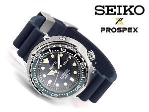【SEIKO PROSPEX】 セイコー プロスペックス マリーンマスター PROSPEX MARINE MASTER 流通限定モデル ブルーオーシャン 300m飽和潜水 ダイバーズ クォーツ メンズ 腕時計 SBBN037【あす楽】