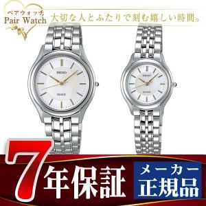 ペアウォッチ 【SEIKO DOLCE&EXCELINE】 セイコー ドルチェ クォーツ 腕時計 SACL009 SWDL099 ペアウオッチ