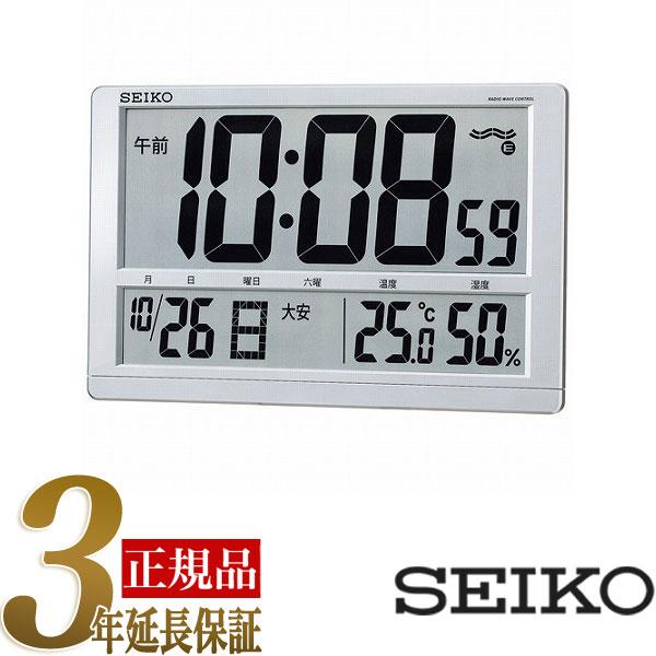 SEIKO CLOCK セイコー クロック 温度・湿度表示つき SQ433S