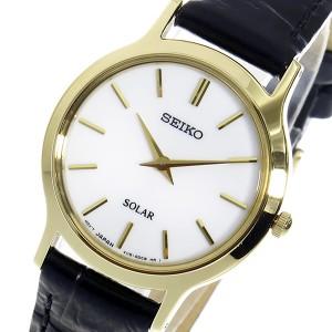セイコー ソーラー クオーツ レディース 腕時計 SUP300P1 ホワイト