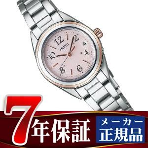 【SEIKO SELECTION】セイコー セレクション 電波 ソーラー 電波時計 レディース 腕時計 ピンク SWFH076