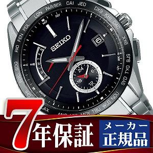 【SEIKO BRIGHTZ】セイコー ブライツ 電波 ソーラー 電波時計 腕時計 メンズ フライトエキスパート FLIGHT EXPERT SAGA241