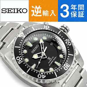 SEIKO kinetic divers watch black dial silver stainless steel belt SKA371P1