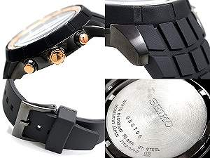 SEIKO alarm chronograph watch IP black X pink gold case black X PG dial urethane belt SNAD88P1