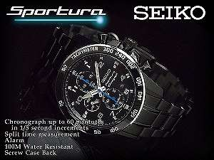 SEIKO's Pau chula men alarm chronograph watch All Blacks tenless belt SNAE77P1