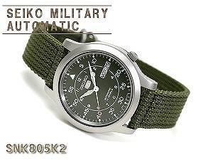 SEIKO 5 men's military self-winding watch watch khaki green mesh belt SNK805K2