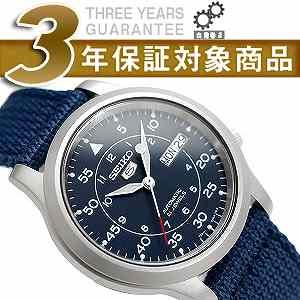 SEIKO 5 men's military self-winding watch watch navy mesh belt SNK807K2