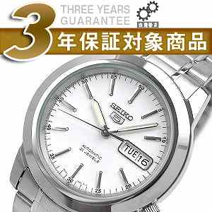 SEIKO 5 men's self-winding watch watch white dial silver stainless steel belt SNKE49K1