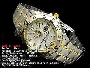 SEIKO 5 men's self-winding watch watch ギョーシエシルバーダイアルシルバー X gold combination stainless steel belt SNZB24J1