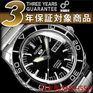 セイコー セイコー5 スポーツ SEIKO5 SPORTS セイコーファイブスポーツ メンズ 腕時計 SNZH55J セイコー 逆輸入 自動巻き メカニカル ブラック メタルベルト 日本製 SNZH55J1 SNZH55JC ビジネス 3年保証
