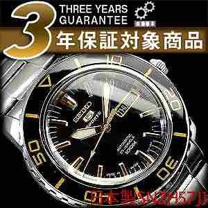 セイコー セイコー5 スポーツ SEIKO5 SPORTS セイコーファイブスポーツ メンズ 腕時計 SNZH57J セイコー 逆輸入 自動巻き メカニカル ブラック メタルベルト 日本製 SNZH57J1 SNZH57JC ビジネス 3年保証 男性用