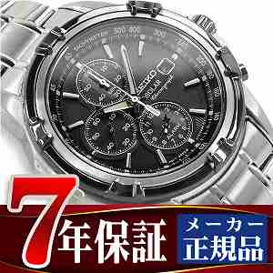 SEIKO solar center chronograph alarm function deployment men watch IP black X silver bezel black dial silver stainless steel belt SSC147P1
