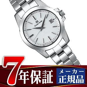 7年保証 腕時計  正規品 STGF253 グランドセイコー GRAND SEIKO 腕時計 レディース 4Jクオーツ おまけ付き