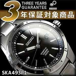 SEIKO kinetic men watch black titanium belt SKA493P1