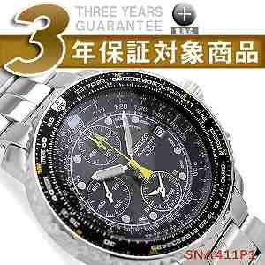 【逆輸入SEIKO CHRONOGRAPH】セイコー パイロットアラームクロノグラフ メンズ腕時計 ブラック ステンレス SNA411P1【】