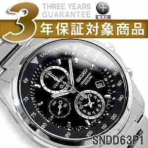 Chronograph Japanese non-release foreign countries model black dial stainless steel belt SNDD63P1 high-speed for SEIKO men watch 120 seconds