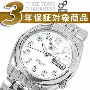 SEIKO 5 men's self-winding watch watch white dial silver stainless steel belt SNK377K1