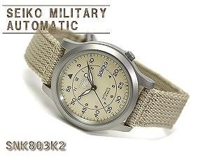 seiko5 non-release business for the SEIKO SEIKO 5 SEIKO5 SEIKO five men military watch SNK803K reimportation SEIKO self-winding watch mechanical machine-type beige mesh belt SNK803K2 three years guarantee men watch man in Japan