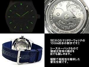 SEIKO 5 men's self-winding watch watch mat silver case navy dial navy mesh belt SNZG11J1