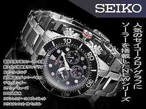 SEIKO chronograph men watch divers solar black dial silver stainless steel belt SSC015P1