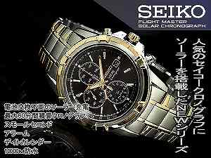 SEIKO men alarm chronograph solar watch black dial silver X gold stainless steel belt SSC142P1
