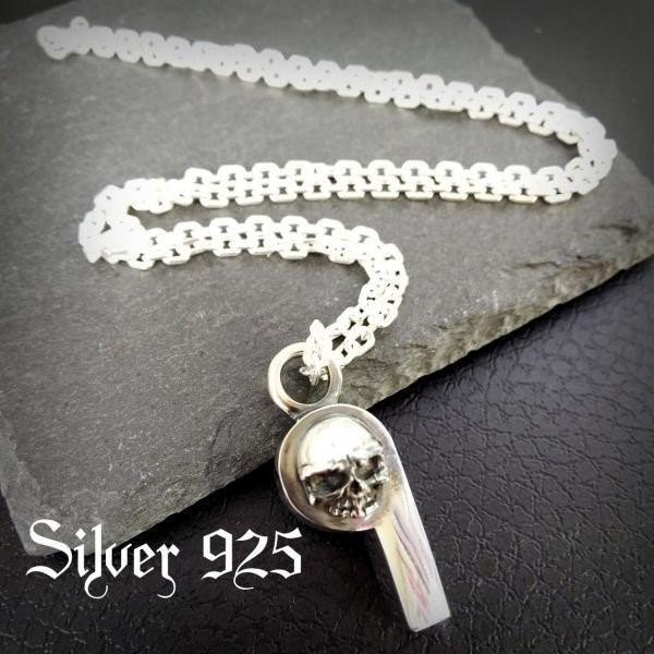 シルバー 925 ホイッスル ネックレス ペンダント スカル ドクロ チェーン付き 新品 シルバー925 Silver 925 純銀 スターリングシルバー