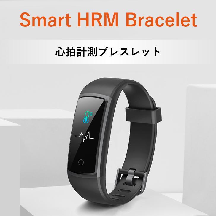 Notice of midyear gift gift birthday present smart watch 2019 latest blood  pressure heartbeat pedometer active mass JANRI smart bracelet color screen