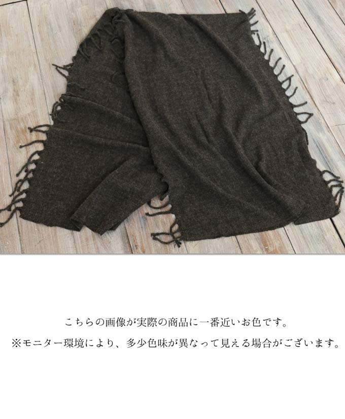 """The (gray) """"mori"""" full of fringe scarf"""