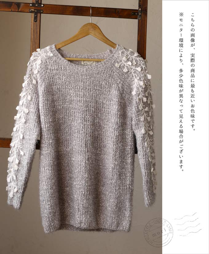 """mori"" sleeve white flower lace NET tops"