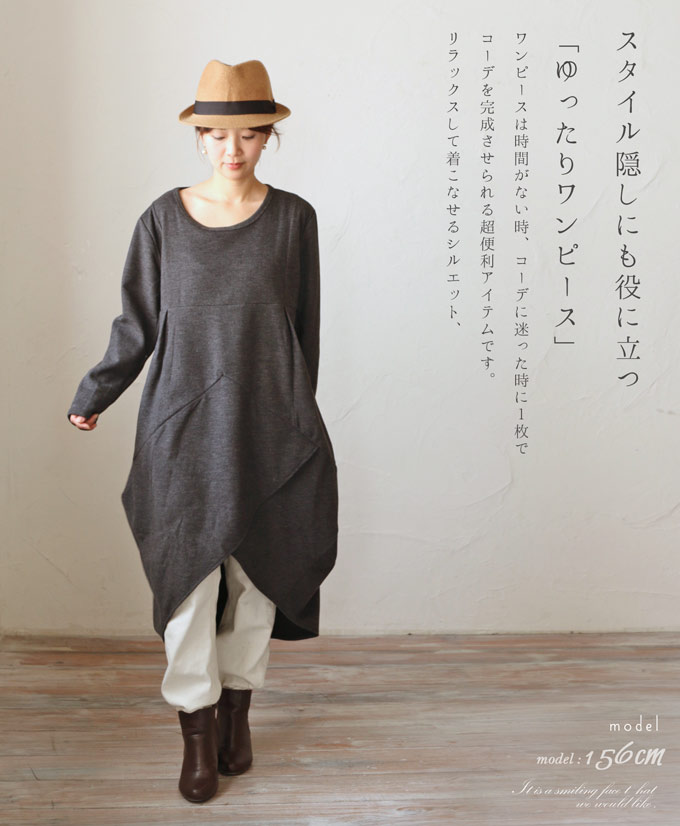 "(Solid charcoal grey) ""mori"" behind the fall of cross-hem dress"
