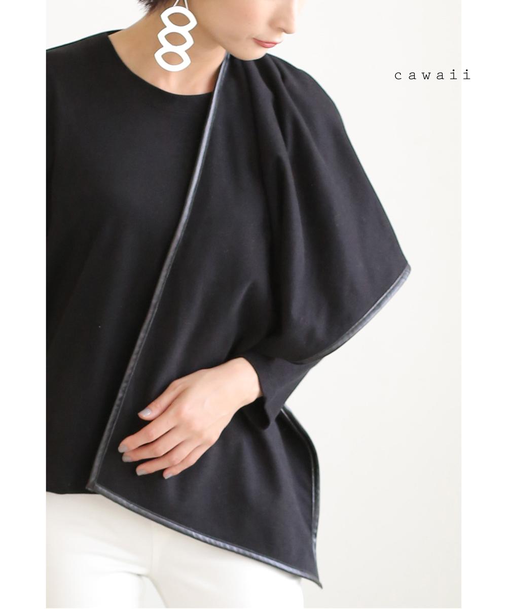 12/24 22時から残りわずか*「cawaii」上品にデザインを自由に楽しむブラックトップス