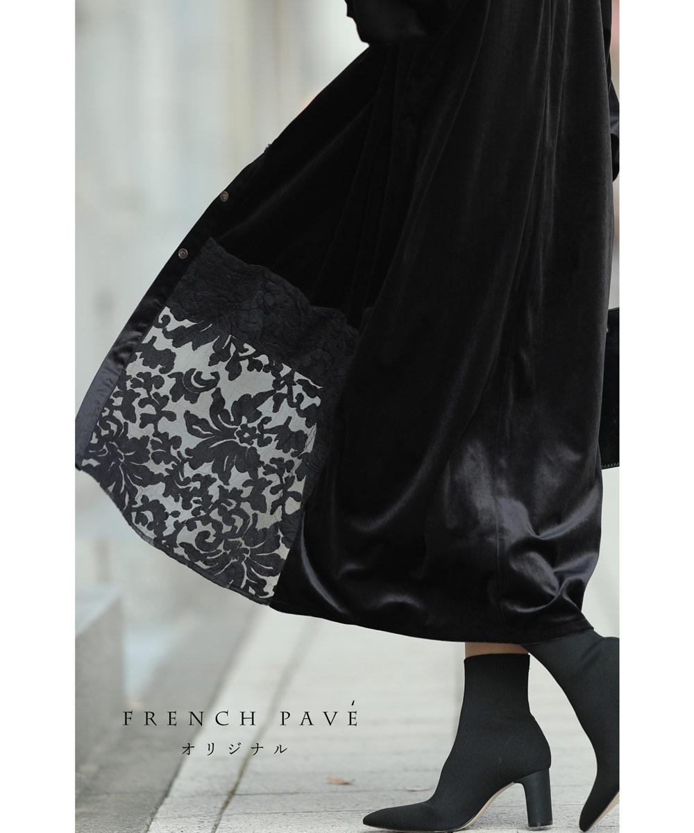 M~L/2L~3L【再入荷♪1月5日12時&22時より】「FRENCH PAVEオリジナル」光沢ベロアに刺繍をあしらったベロアシャツワンピース羽織 レース cawaii