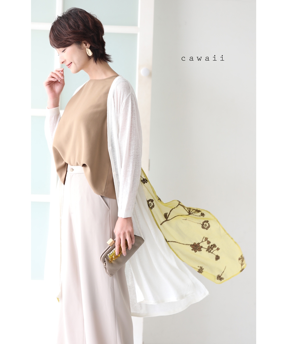 (L~2L対応)【再入荷♪3月11日12時&22時より】「cawaii」ほど良い透け感揺らぐスカーフカーディガン羽織り