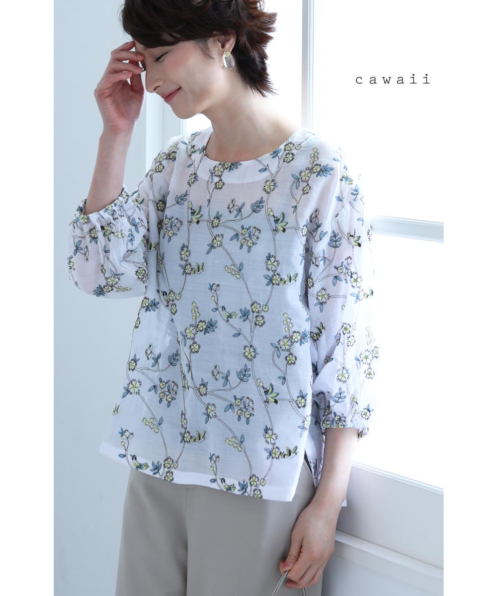 (M~L対応)【再入荷♪3月11日12時&22時より】「cawaii」羽ばたく色花刺繍ゆったりトップス