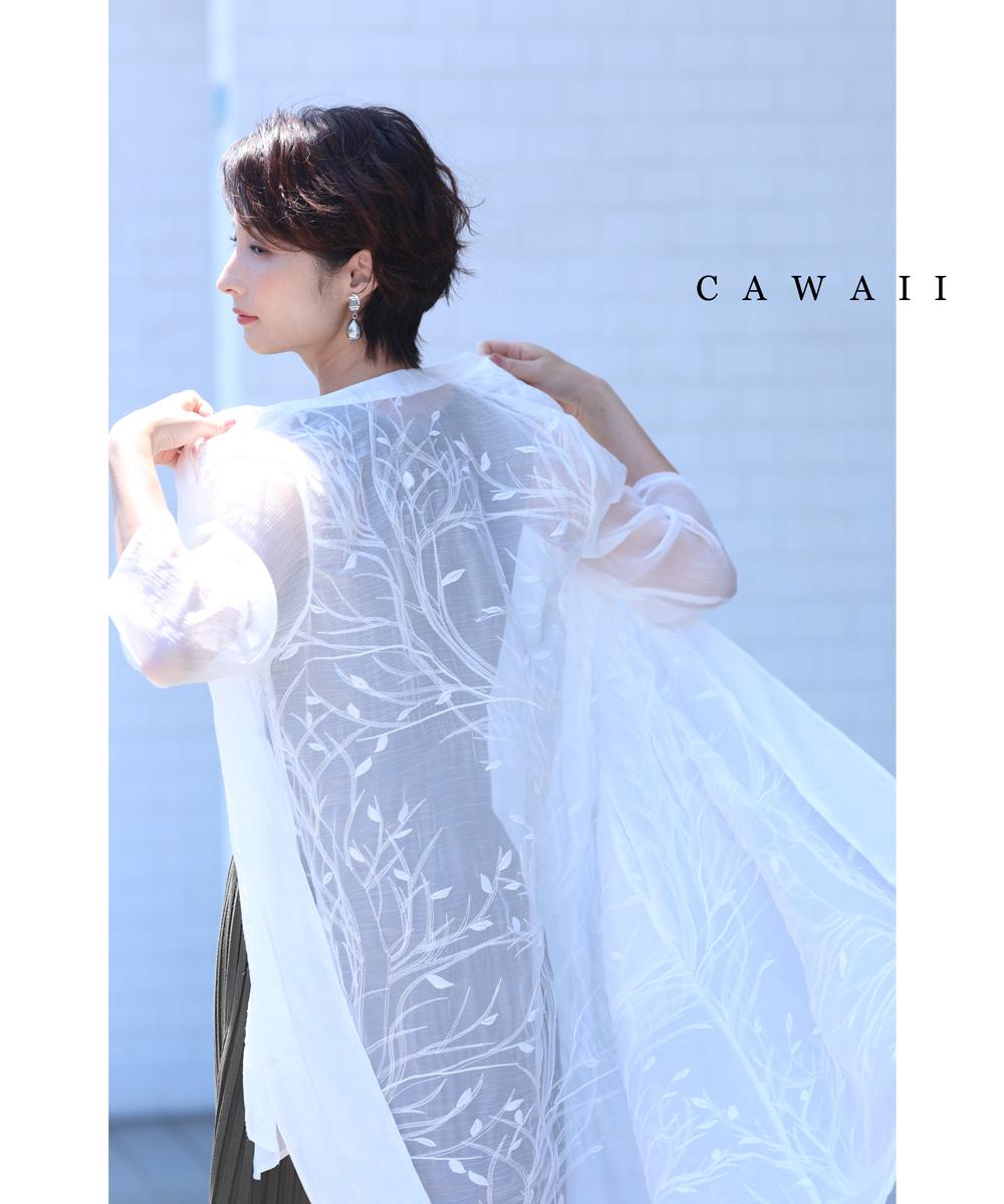 【再入荷♪7月19日12時&22時より】(ホワイト)「cawaii」視線アップ爽やかホワイトカットの刺繍羽織カーディガン