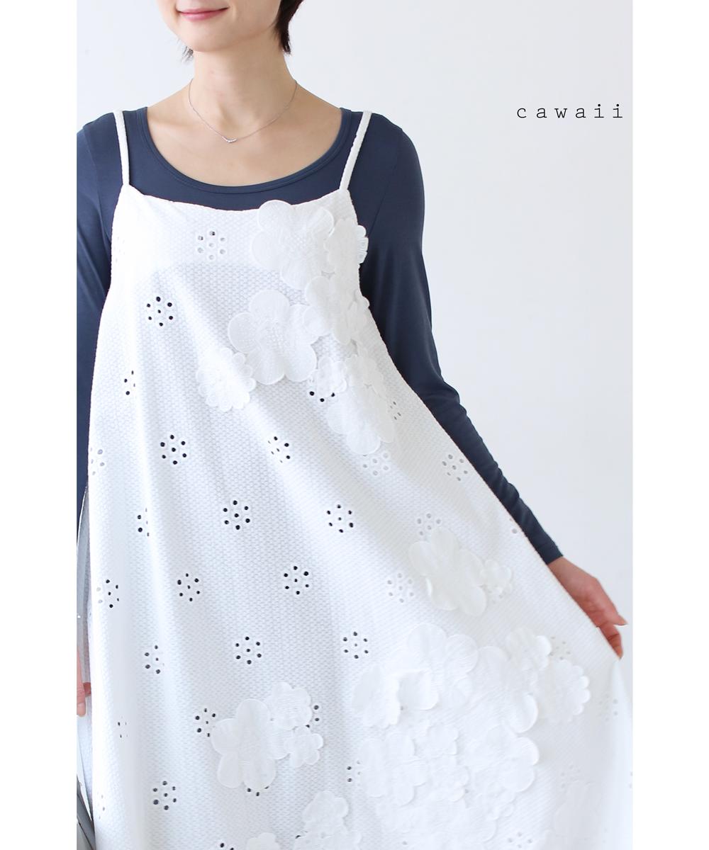 残りわずか(M~2L対応)(ホワイト)「cawaii」咲き浮くお花のナチュラルワンピース