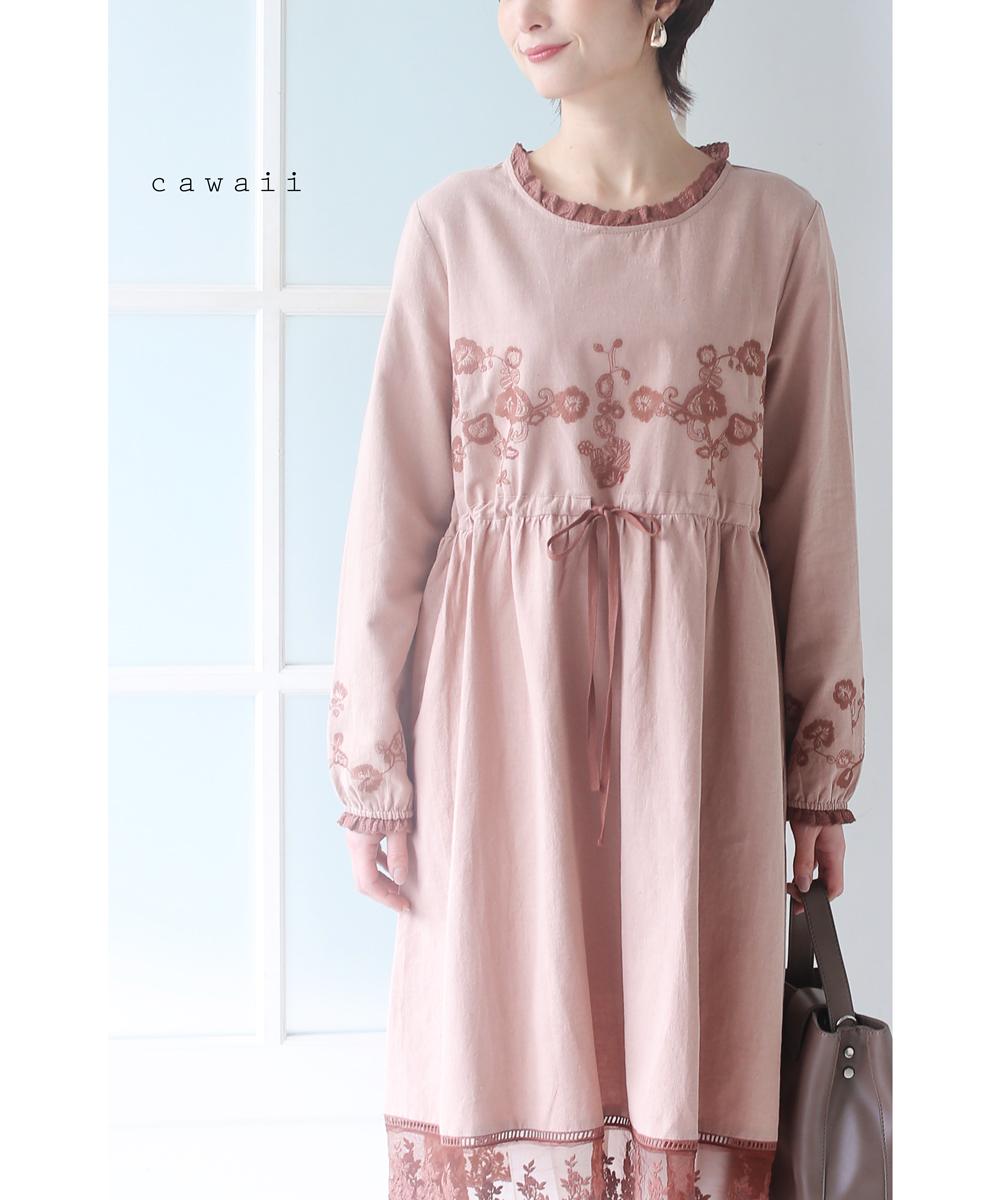 「cawaii」シースルーな甘さと柔らかタッチ刺繍ワンピース4月15日22時販売新作